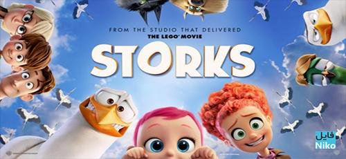 دانلود انیمیشن Storks