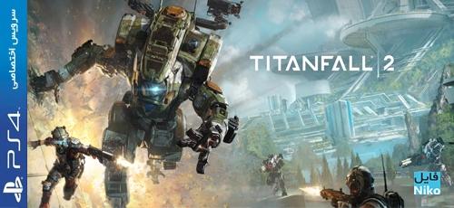 دانلود بازی Titanfall 2 برای PS4