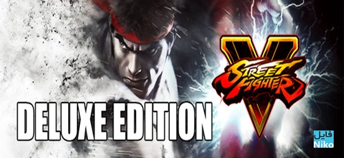 دانلود بازی Street Fighter V Deluxe Edition v2.0 Incl DLC برای PC