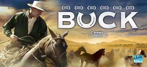 دانلود مستند Buck 2011 باک رام کننده اسب