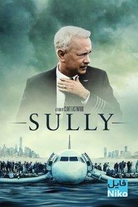 دانلود فیلم سینمایی Sully با زیرنویس فارسی درام زندگی نامه فیلم سینمایی مالتی مدیا مطالب ویژه