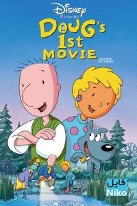 دانلود انیمیشن Dougs 1st Movie انیمیشن مالتی مدیا