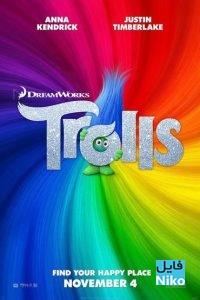دانلود انیمیشن Trolls با زیرنویس فارسی انیمیشن مالتی مدیا