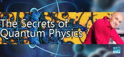 دانلود مستند The Secrets of Quantum Physics 2014 اسرار فیزیک کوانتومی