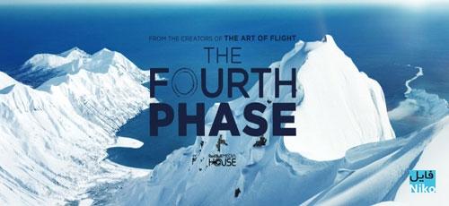 دانلود مستند The Fourth Phase 2016 مرحله چهارم با زیرنویس فارسی