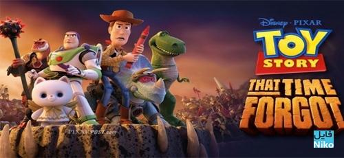 دانلود انیمیشن کوتاه Toy Story That Time Forgot با دوبله فارسی – دو زبانه