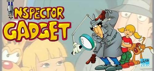 دانلود انیمیشن Inspector Gadgets Last Case: Claws Revenge با دوبله فارسی