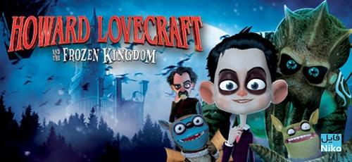 دانلود انیمیشن Howard Lovecraft and the Frozen Kingdom