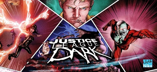 Image result for justice league dark animated movie