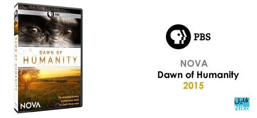 دانلود مستند NOVA: Dawn of Humanity 2015 طلوع بشریت با زیرنویس فارسی
