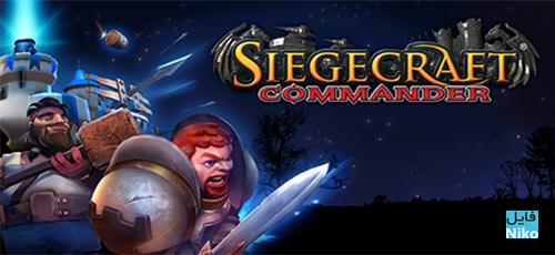 دانلود بازی Siegecraft Commander برای PC