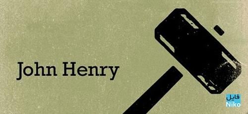 دانلود انیمیشن کوتاه جان هنری – John Henry