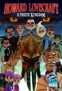 دانلود انیمیشن Howard Lovecraft and the Frozen Kingdom انیمیشن مالتی مدیا