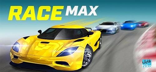 دانلود Race Max 2.51  بازی ماشین سواری عالی اندروید + دیتا