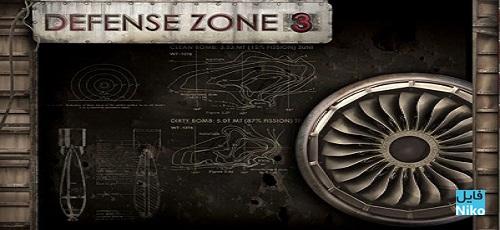 دانلود Defense Zone 3 v.1.1.5  بازی استراتژی منطقه دفاعی 3 اندروید + مود