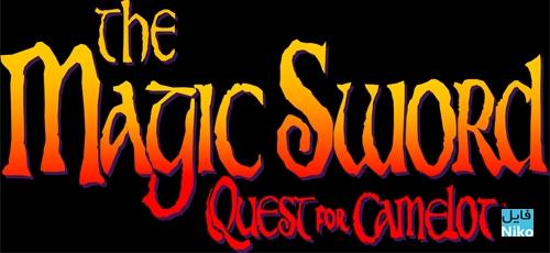 دانلود انیمیشن The Magic Sword: Quest for Camelot با زیرنویس فارسی