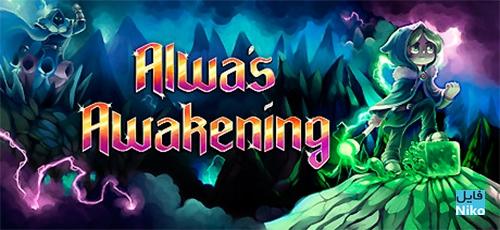 دانلود بازی Alwa's Awakening برای PC