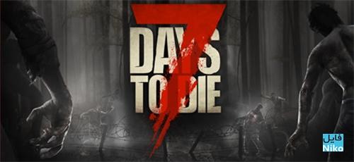 دانلود بازی Seven Days to Die باری PC