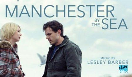 موسیقی متن فیلم سینمایی منچستر کنار دریا - Manchester by the Sea مالتی مدیا موزیک موسیقی متن