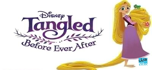 دانلود انیمیشن Tangled: Before Ever After 2017