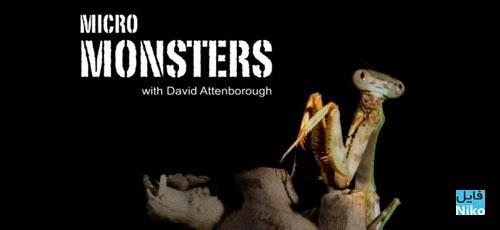 دانلود مستند هیولاهای کوچک Micro Monsters 3D با زیرنویس فارسی
