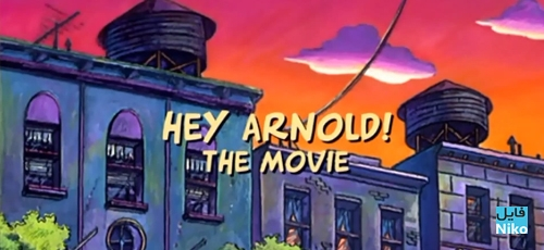 دانلود انیمیشن سلام آرنولد – Hey Arnold! The Movie