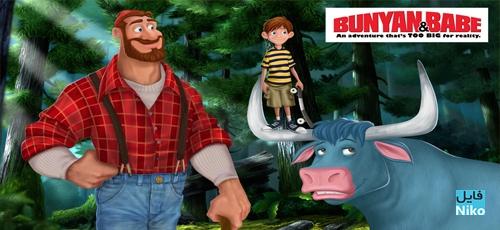 دانلود انیمیشن بانیان و گاو سخنگو – Bunyan and Babe