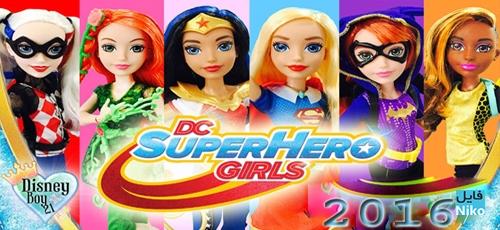 دانلود انیمیشن DC Super Hero Girls: Hero of the Year 2016