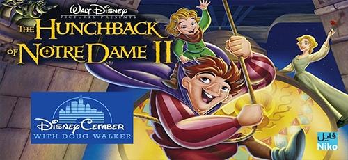 دانلود انیمیشن The Hunchback of Notre Dame II با دوبله فارسی دو زبانه