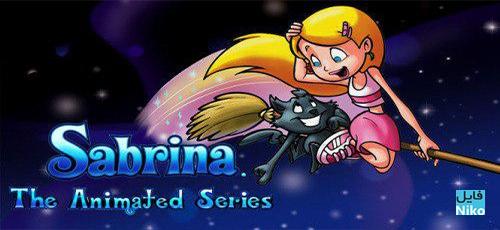 دانلود انیمیشن Sabrina the Teenage Witch in Friends Forever با دوبله فارسی