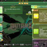 دانلود بازی GUILTY GEAR Xrd REV 2 برای PC اکشن بازی بازی کامپیوتر