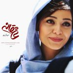 دانلود سریال عاشقانه با لینک مستقیم سریال ایرانی مالتی مدیا مجموعه تلویزیونی