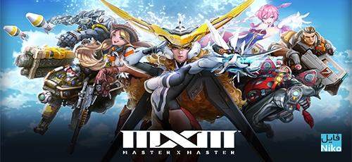 دانلود بازی MXM برای PC