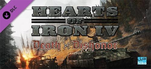دانلود بازی Hearts of Iron IV Death or Dishonor برای PC