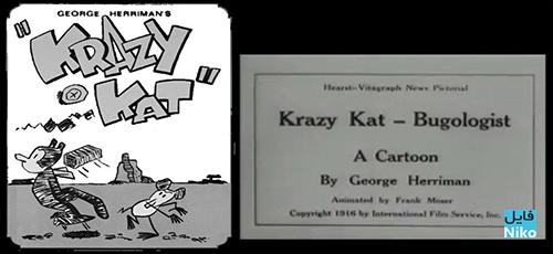 دانلود انیمیشن کوتاه Krazy Kat – Bugologist 1916