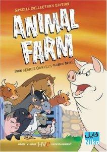 دانلود انیمیشن Animal Farm با زیرنویس فارسی انیمیشن مالتی مدیا مطالب ویژه