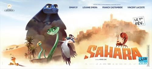 دانلود انیمیشن Sahara 2017