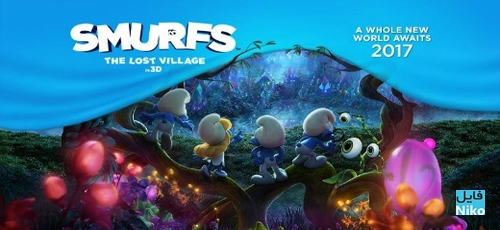 دانلود انیمیشن Smurfs: The Lost Village 2017 با زیرنویس فارسی