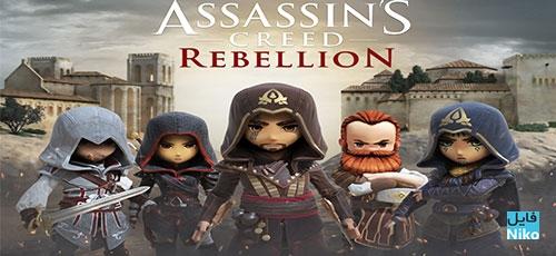 """دانلود Assassin's Creed: Rebellion 1.0.2  بازی """"اساسین کرید: شورش"""" اندروید همراه با دیتا + نسخه های مود"""