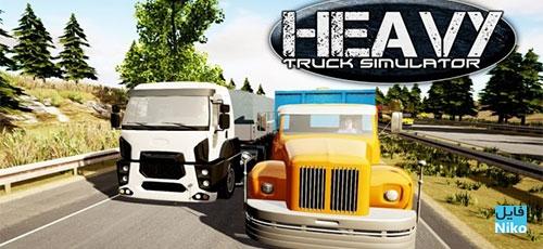 دانلود Heavy Truck Simulator v1.970  بازی شبیه ساز ماشین سنگین اندروید همراه با دیتا