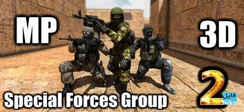 دانلود Special Forces Group 2 v2.7 بازی فوق العاده گروه نیروهای ویژه همراه با دیتا