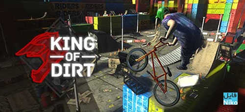 دانلود King Of Dirt v2.133   بازی سلطان دوچرخه سواری اندروید همراه با دیتا