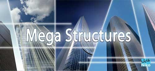 ابرسازه هاMegastructures