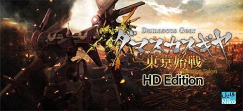 دانلود بازی Damascus Gear Operation Tokyo HD برای PC