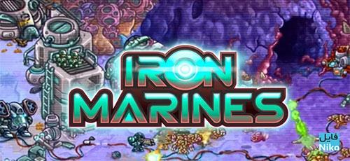 دانلود Iron Marines v1.1.1   بازی استراتژی خارق العاده تفنگداران دریایی اندروید همراه با دیتا + نسخه مود