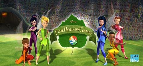 دانلود انیمیشن کوتاه Pixie Hollow Games 2011 همراه با دوبله فارسی