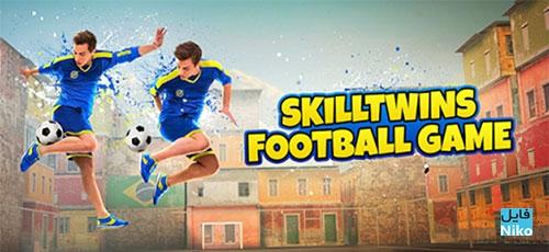 دانلود SkillTwins Football Game 2 v1.0   بازی فوتبال دو قلوها 2 اندروید همراه با دیتا + نسخه مود