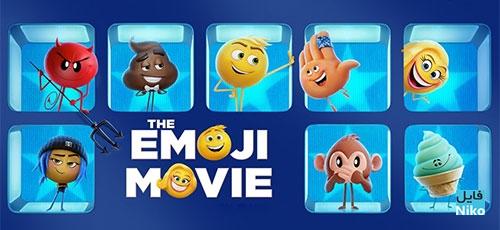 انیمیشن The Emoji Movie 2017 همراه با زیرنویس فارسی