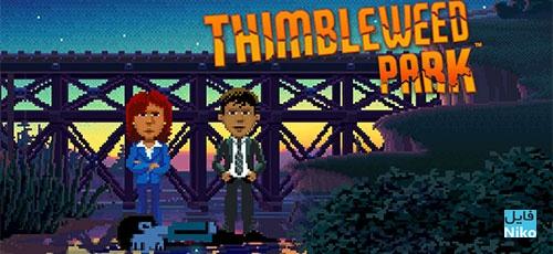 """دانلود Thimbleweed Park v1.0.4   بازی ماجرایی خارق العاده """"تیمبلوید پارک"""" اندروید همراه با دیتا"""