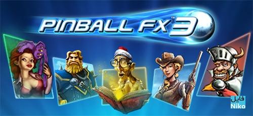دانلود بازی Pinball FX3 برای PC
